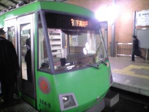 Ca390077