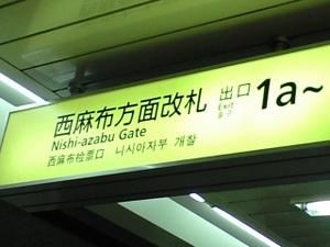 Ca390470