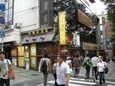 中国茶のお店。