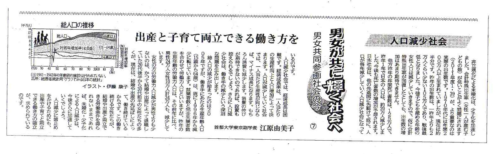 20121023komei_2