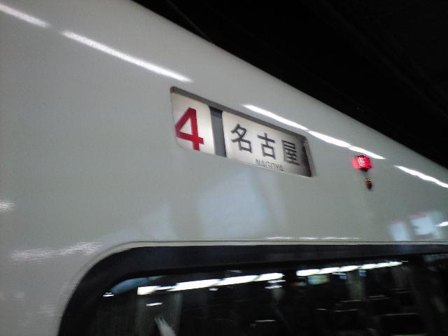 Ca392616